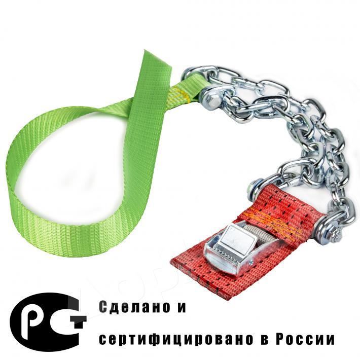 """Браслеты противоскольжения """"Легковой"""" M 4 шт."""