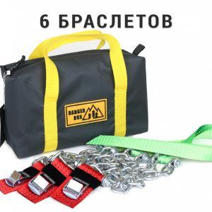 """Премиум браслеты RangerBox """"Легковые"""" M 6 шт."""