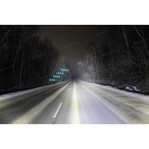 Однорядная балка направленный свет 120Ватт, 64.5см