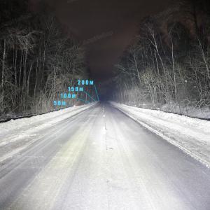 Однорядная балка дальний и ближний свет (раздельное включение) 150Ватт, 80.5см
