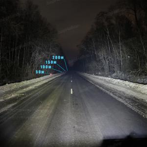 Однорядная балка рассеянный свет 30Ватт, 17.5см
