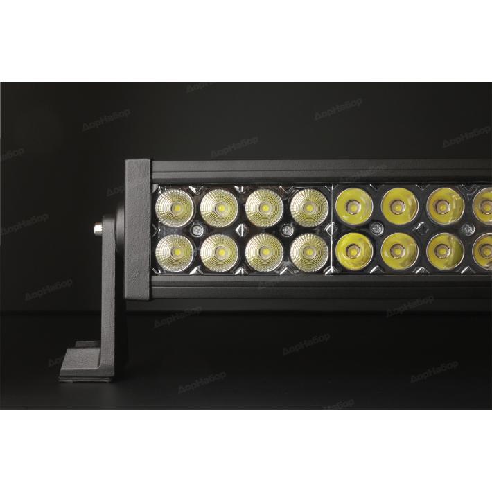 Двухрядная балка комбинированный свет 300Ватт, 138.5см